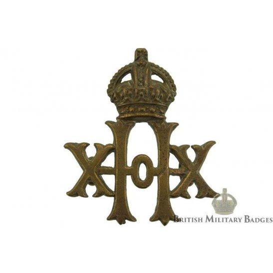 The 20th Hussars Regiment Collar Badge