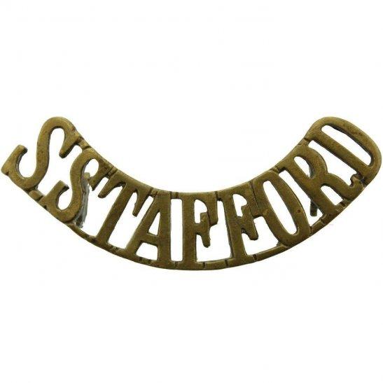 South Staffordshire WW1 South Staffordshire (Stafford) Regiment Shoulder Title