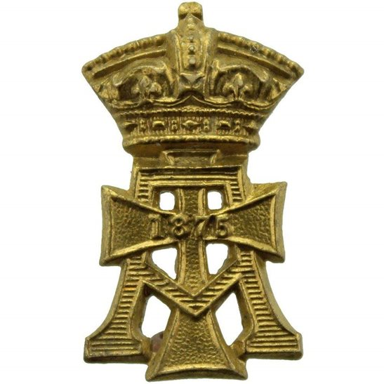 Yorkshire (Green Howards) Yorkshire (Green Howards) Regiment Collar Badge