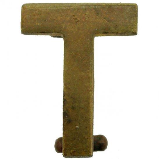 Territorial Battalions Territorial Battalion T Insignia Shoulder Title