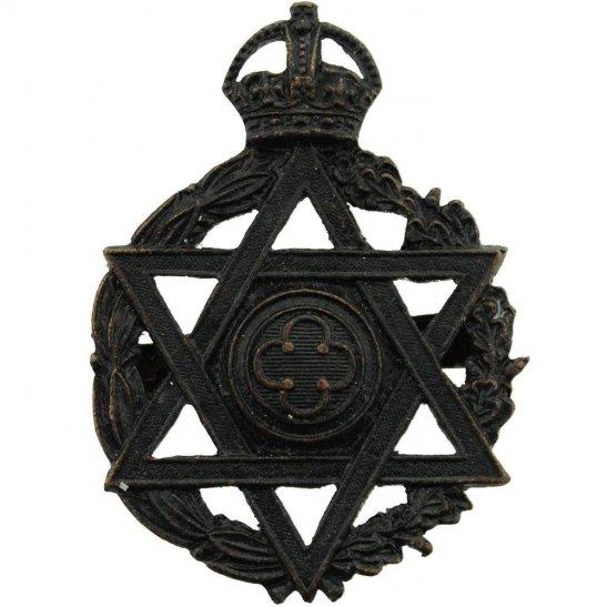 Royal Army Chaplains Department WW2 Jewish Royal Army Chaplains Department Officers Cap Badge