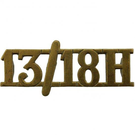 13th/18th Hussars WW2 13th / 18th Hussars Regiment Shoulder Title
