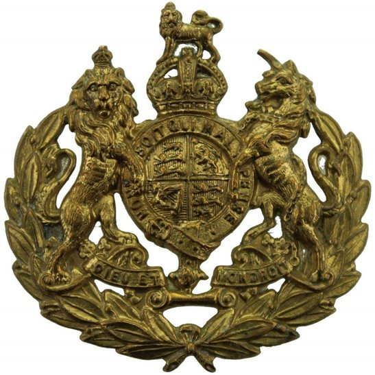 Regimental Corporal Major (Household Cavalry) Arm / Sleeve Insignia Badge