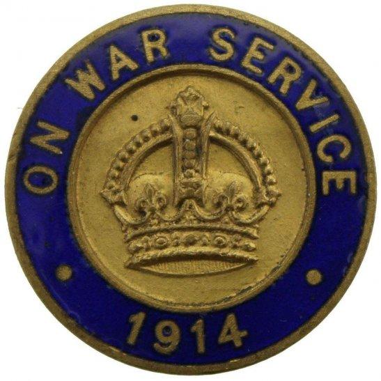 WW1 On War Service 1914 Enamel Lapel Badge