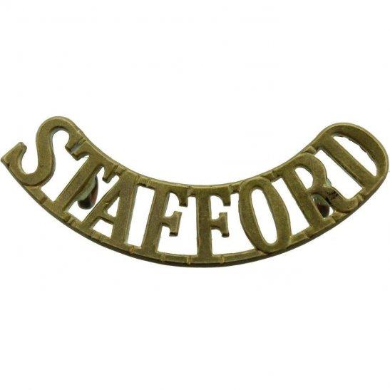 Staffordshire Regiment (Post 1959 Amalgamation) Shoulder Title