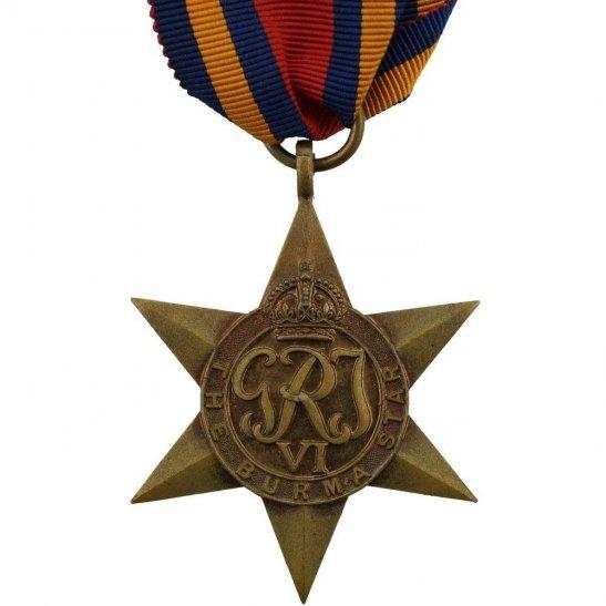 WW2 Burma Star Campaign Medal - FULL SIZE