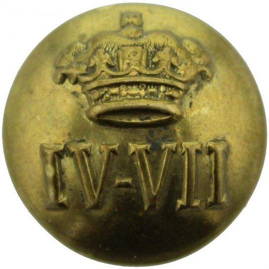 4th/7th Royal Dragoon Guards 4th / 7th Royal Dragoon Guards Regiment 4th/7th SMALL Tunic Button - 18mm