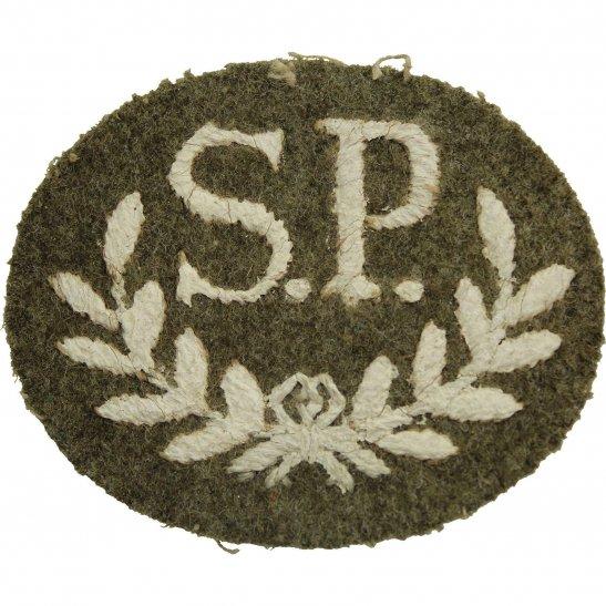Trade Badge Special Proficiency SP Cloth Arm / Sleeve Trade Badge