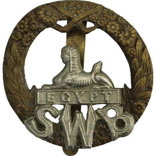 South Wales Borderers South Wales Borderers SWB Regiment Cap Badge