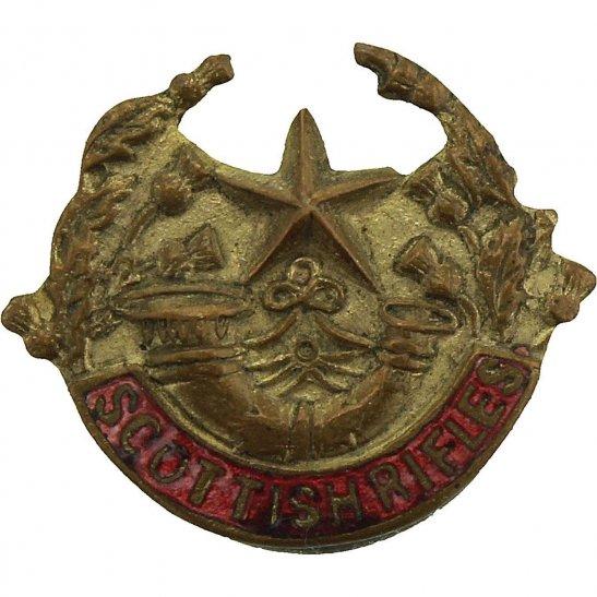 Scottish Rifles The Cameronians (Scottish Rifles) Regiment Old Comrades Association OCA Lapel Badge