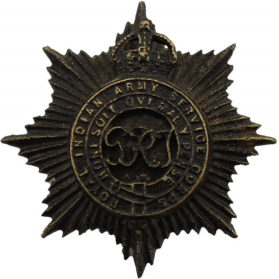 British Indian Army Royal Indian Army Service Corps RIASC Collar Badge