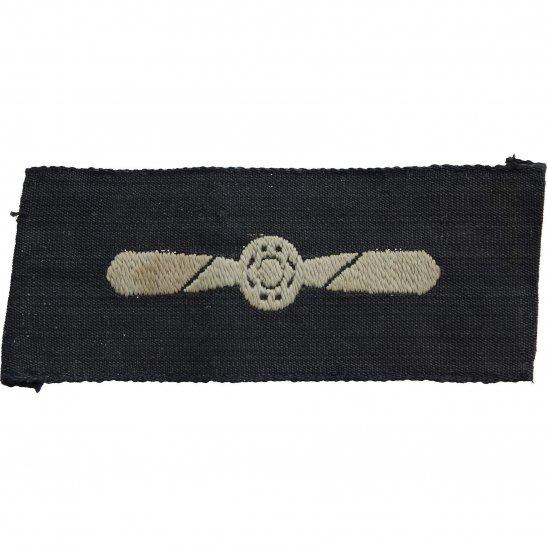Royal Air Force RAF WW2 Royal Air Force RAF Leading Aircraftman LAC Cloth Insignia Rank Badge