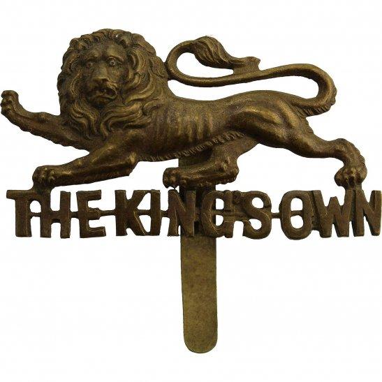 Kings Own Royal Lancaster WW2 Kings Own Royal Lancaster Regiment King's Cap Badge