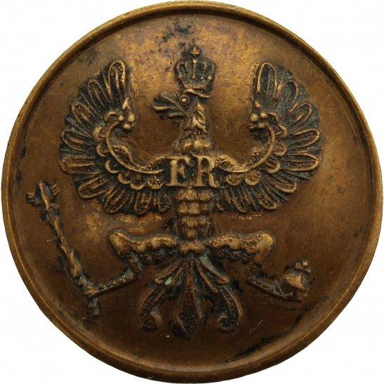 WW1 German Army WW1 Imperial German Large NCO Rank Prussian Collar Badge  Button - 25mm