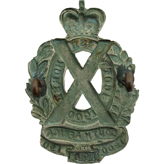 additional image for Scottish Horse Yeomanry Regiment Cap Badge