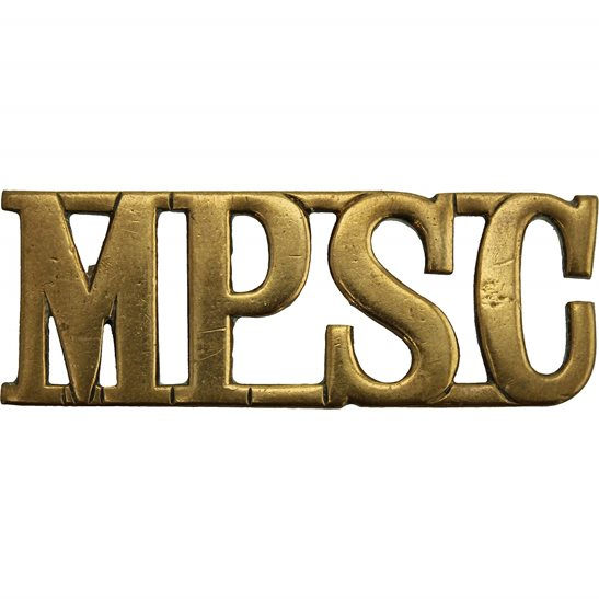 Military Provost Staff Corps Military Provost Staff Corps MPSC Shoulder Title