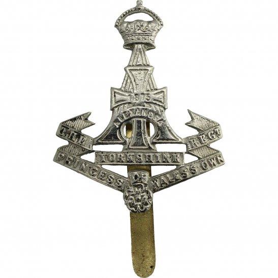 Yorkshire (Green Howards) Yorkshire (Green Howards) Regiment Cap Badge