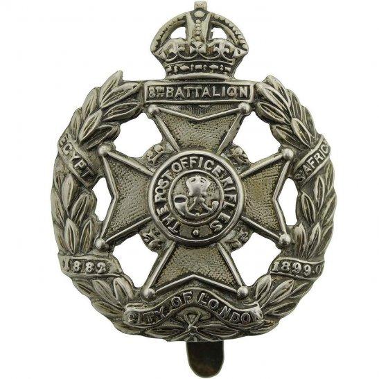 London Battalions WW1 Post Office Rifles, 8th Battalion London Regiment Cap Badge