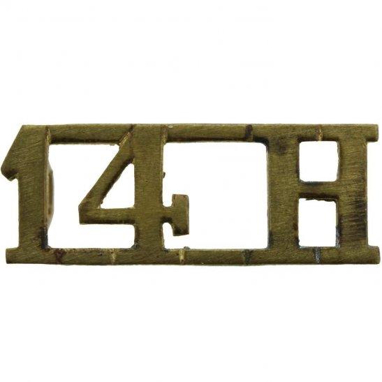14th Hussars WW1 14th Hussars Kings Regiment Shoulder Title