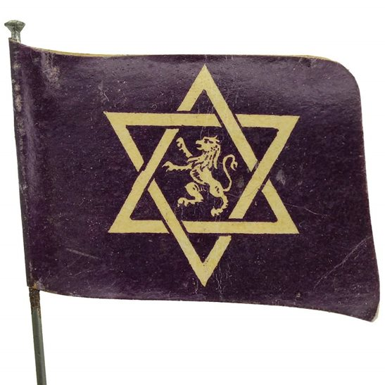 additional image for WW1 Scottish Aid for Jewish War Refugees Fund Zionist Flag Day Fundraising Pin Badge