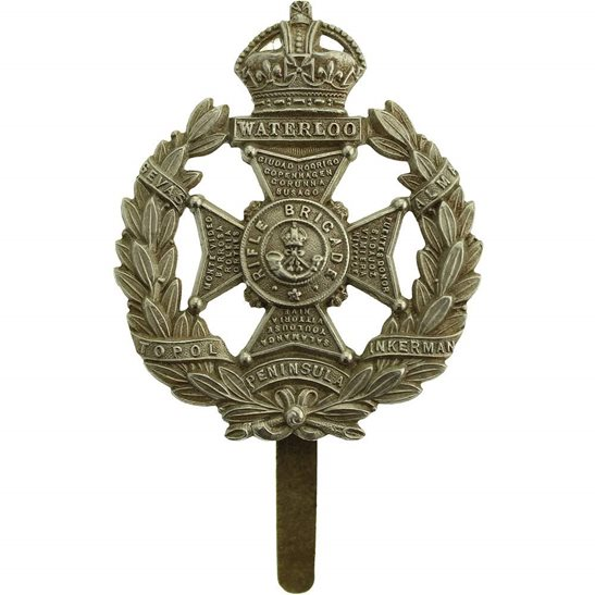 Rifle Brigade The Rifle Brigade Regiment PAGRI Cap Badge - Long Slider & 4x Battle Bars