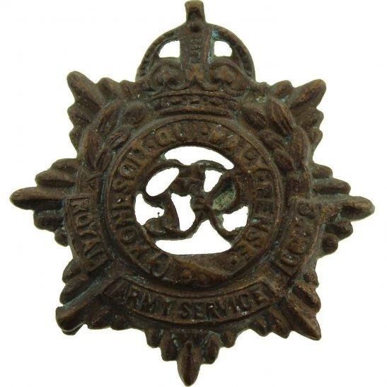 Royal Army Service Corps RASC WW2 Royal Army Service Corps RASC (George VI) Collar Badge
