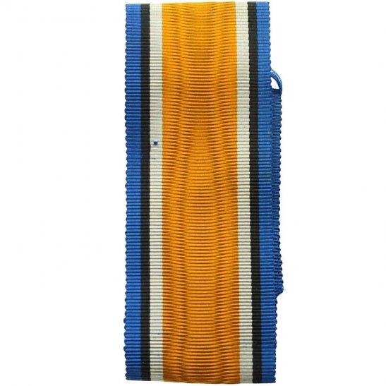 WW1 UNUSED British War Medal SILK Ribbon - 9 Inches