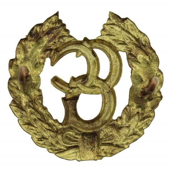 additional image for WW2 British Control Commission For Germany Cap Badge
