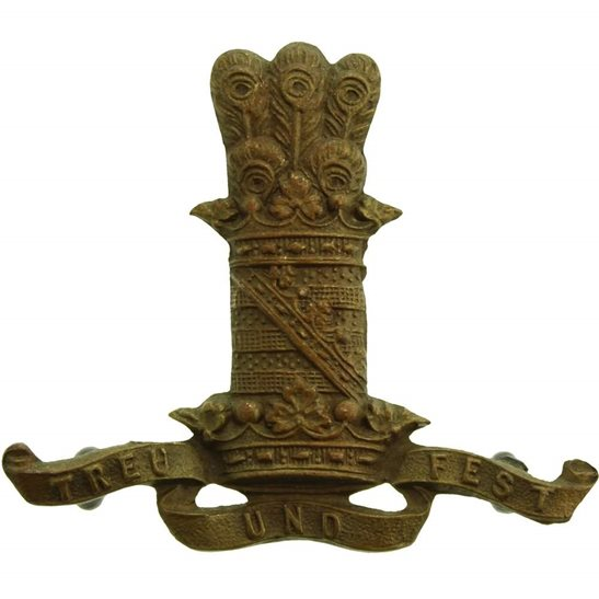 11th Hussars 11th Hussars Regiment Collar Badge