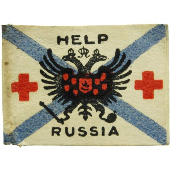 WW1 Russian War Effort Help Russia Red Cross Flag Day Fundraising Pin Badge
