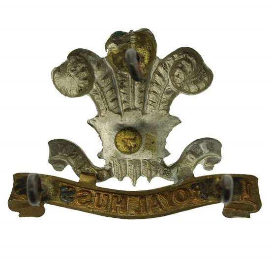 additional image for VICTORIAN 10th Royal Hussars Regiment Cap Badge - LUGS VERSION