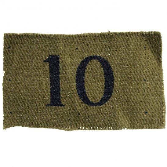 Home Guard WW2 Home Guard 10th Company / Battalion Unit Cloth Shoulder Title Insignia Badge