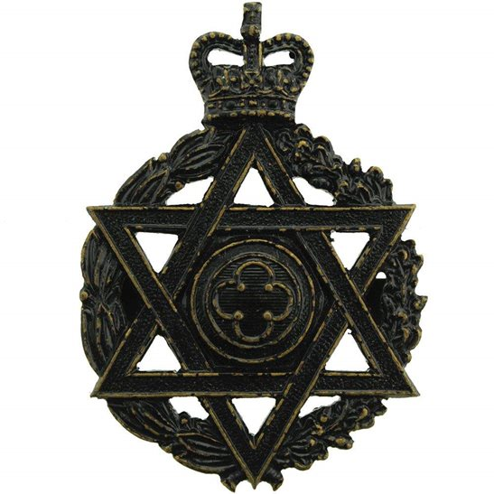 Royal Army Chaplains Department Jewish Royal Army Chaplains Department OFFICERS Bronze Cap Badge - Queens Crown