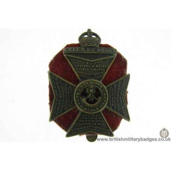 A1E/95 - Kings Royal Rifle Corps KRRC Regiment Cap Badge