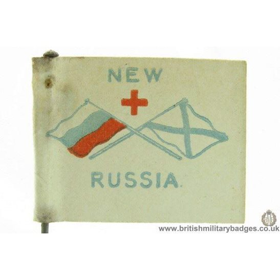 additional image for K1B/45 - WW1 Russian Wounded Soldiers Flag Fundraising Pin Badge