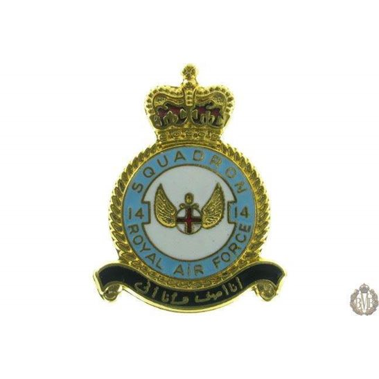 14 Squadron Royal Air Force Lapel Badge RAF