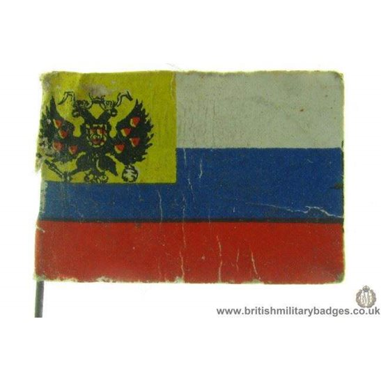 K1B/18 - WW1 Help Russia Fund Charity Flag Day Pin Badge