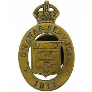 view WW1 & WW2 Lapel Badges products