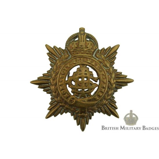 Army Service Corps ASC Collar Badge