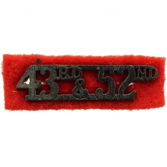 1st Green Jackets Brigade (43rd & 52nd) Shoulder Title