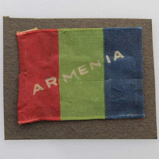 WW1 Help Armenia Relief Effort Armenian Genocide Flag Day Fundraising Pin Badge