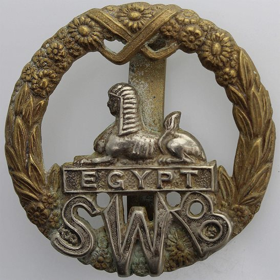 South Wales Borderers WW2 South Wales Borderers SWB Regiment Cap Badge