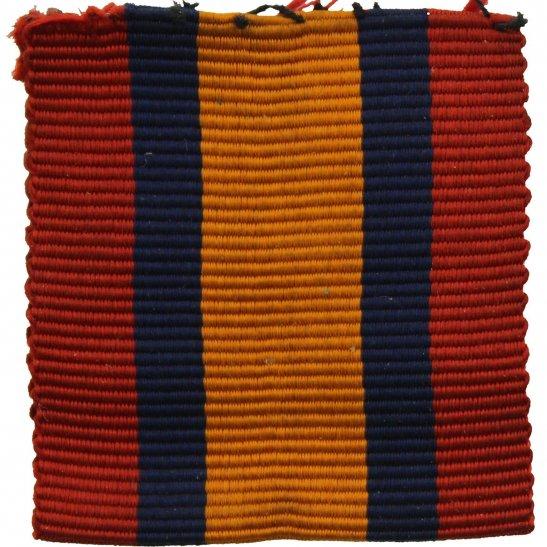 Boer War Spare Queens South Africa QSA Medal SILK Ribbon - 2.5 Inches