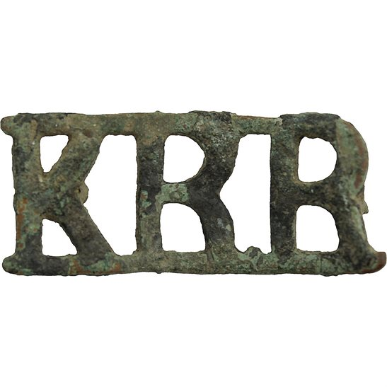 Kings Royal Rifle Corps KRRC UK Dug Detecting Find - Kings Royal Rifle Corps KRRC Relic Shoulder Title Badge