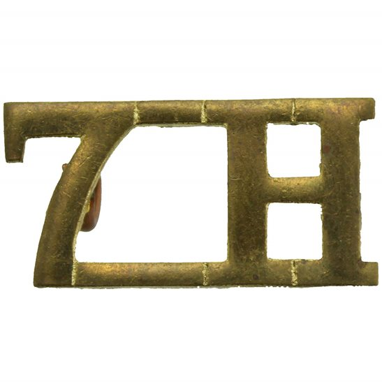 7th Hussars 7th Hussars Regiment Shoulder Title