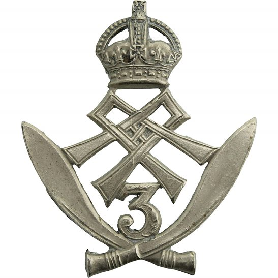 Gurkha Rifles WW2 3rd Gurkha Rifles Regiment Cap Badge