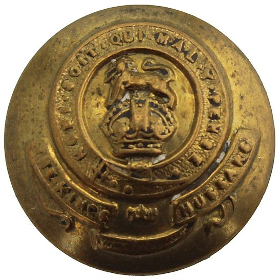 14th Hussars 14th Kings Hussars Regiment King's SMALL Tunic Button - 17mm