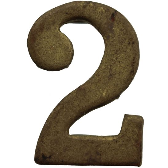 2nd Territorial Battalion 2 Insignia Number Shoulder Title - Measures 20mm