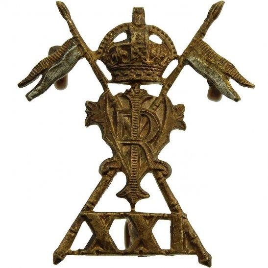 21st Lancers WW1 21st Lancers (Empress of India's) Regiment Collar Badge