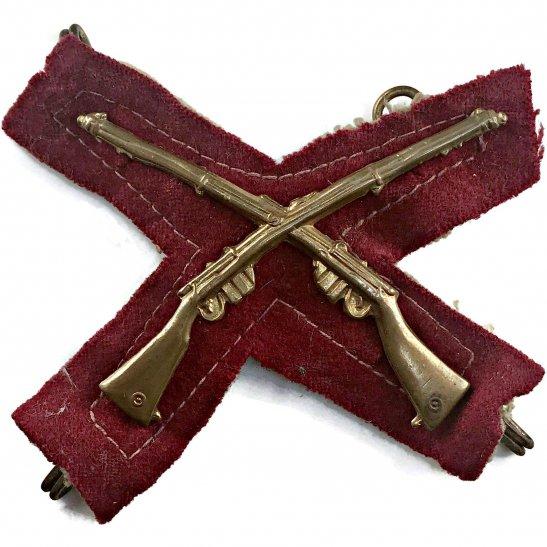 Trade Badge Marksmen / Shooters Proficiency Arm Award Badge